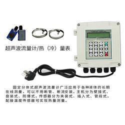 管式超声波流量计厂-管式超声波流量计-杭州联测自动化图片