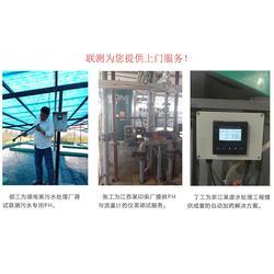 广东PH控制器选型-广东PH控制器-联测自动化技术公司图片