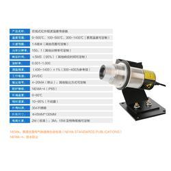 联测自动化技术有限公司-北京温度传感器报价-北京温度传感器图片