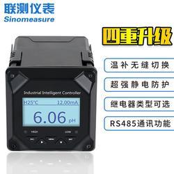 联测自动化技术-广东在线PH监测仪型号-广东在线PH监测仪图片