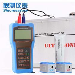 超声波流量计-超声波流量计-杭州联测自动化技术有限公司图片