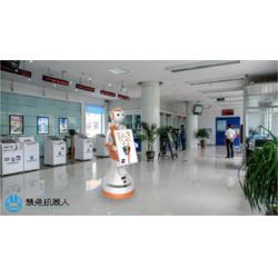 银行机器人 银行大堂经理机器人  银行机器人供应商 方案商 厂家图片