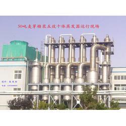 湖南多效蒸发器|多效蒸发器哪家节能|蓝清源环保科技图片
