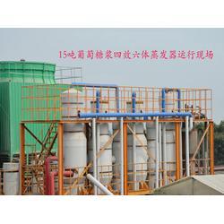多效蒸发器怎么炼成的-河南多效蒸发器-蓝清源环保科技(查看)图片