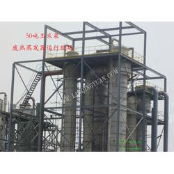 三效蒸發器工作原理-藍清源環保科技圖片