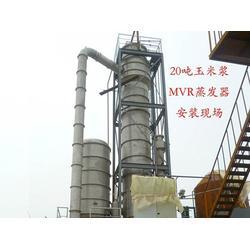 贵港多效mvr蒸发器-蓝清源环保科技-多效mvr蒸发器供应商图片