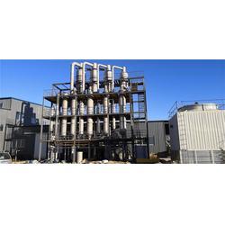 大型单效mvr蒸发器哪家好-蓝清源环保科技图片