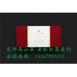 苏州绿茶礼盒装-一年一茶东坪高山茶-绿茶礼盒装厂家图片