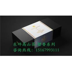 高山綠茶生產商圖片