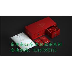 银川绿茶礼盒装-浦江茶艺轩质量保证-绿茶礼盒装工厂图片