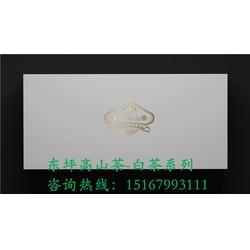 茶叶绿茶礼盒装工厂(在线咨询)