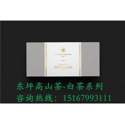 2019新茶厂家-浦江茶艺轩(在线咨询)2019新茶图片