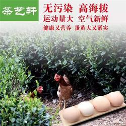 泰州茶鸡蛋 东坪高山茶 无污染茶鸡蛋图片
