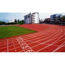 400米塑胶跑道造价|马鞍山塑胶跑道|南京篮博体育公司图片