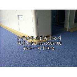 衢州环氧地坪-环氧地坪-善学地坪图片