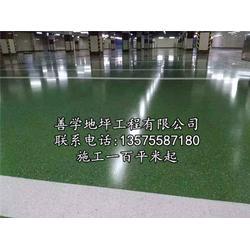环氧地坪施工厂家-温州环氧地坪-善学地坪施工经验丰富图片
