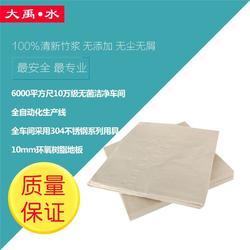 盒装巾厂商_福建大禹水(在线咨询)_漳浦盒装巾图片