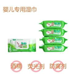 婴儿湿纸巾排名,婴儿湿纸巾(在线咨询),武平婴儿湿纸巾图片