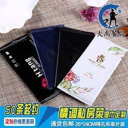 单片湿纸巾定做、大禹餐品(在线咨询)、福州湿纸巾图片