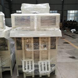 辽宁速凝剂包装机厂家,方腾机械(图)图片