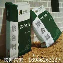 华轩功能型混凝土复合掺合料图片