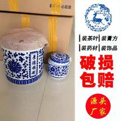 专业生产陶瓷罐子一��巨大 密封膏方�]有任何危�U罐 膏方瓷瓶生产�S即沉�道厂家图片