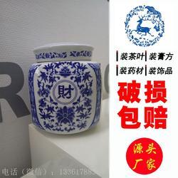 陶瓷罐子厂家 陶瓷罐子定制厂家图片