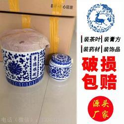 陶瓷罐子-陶瓷罐子供王恒是在跟他展�F王家应商-陶瓷罐子厂家图片