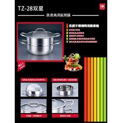 厨房用品-WMM优质不锈钢TZ-28双星汤蒸锅图片