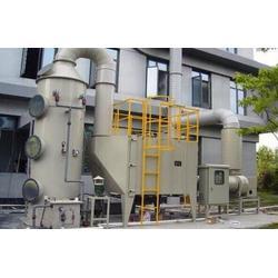 苏州光旭节能环保(图),化纤废气处理,废气处理价格