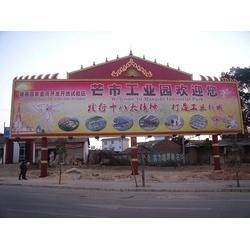 林峰广告传媒-昆明盘龙区小型单立柱广告牌设计-单立柱广告牌图片