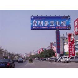 林峰广告传媒(图)_楚雄大型广告制作公司_楚雄大型广告制作图片
