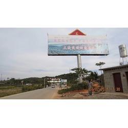 贵州大型单立柱广告牌设计-单立柱广告牌-林峰广告传媒图片