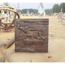 铸铜浮雕、恒天铜雕(在线咨询)、河南铜浮雕图片
