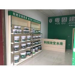 陶瓷砖粘结剂-粤固建材(在线咨询)-太原瓷砖粘结剂图片