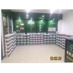 瓷砖粘结剂产品销售-陕西瓷砖粘结剂-粤固粘结剂(查看)图片