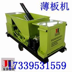 水泥薄板机、沿板机、井盖机生产设备图片