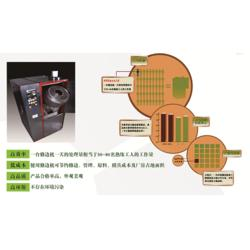 冷冻修边机报价、南京南木机电设备公司、嘉兴修边机图片
