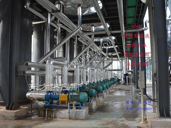 重庆多效蒸发器-蓝清源环保科技-多效蒸发器哪家专业图片