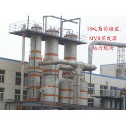 mvr蒸发器设备厂家,西藏mvr蒸发器,蓝清源环保科技图片