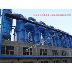蓝清源环保科技(查看)山西高盐废水蒸发器新工艺图片