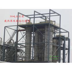 蓝清源环保科技(多图),河南薄膜蒸发器新工艺图片