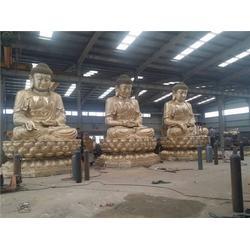 东方三圣铜佛像、恒天铜雕、东方三圣铜佛像铸造图片