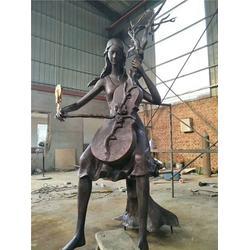 美女人物雕塑|江苏人物雕塑|恒天铜雕(查看)图片