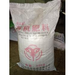 泽河洋生物肥、和顺蔬菜专用肥、优质蔬菜专用肥图片