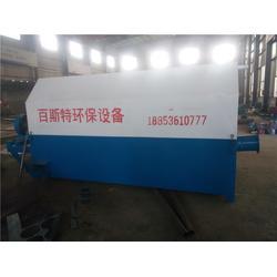 砂石分离机_青州百斯特机械_搅拌站砂石分离机图片