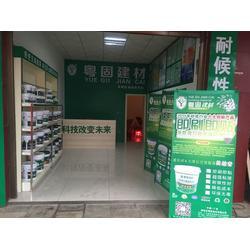 防水材料商、诸暨防水材料、粤固防水(多图)