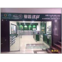 防水材料检测标准、防水材料、广东粤固建材图片