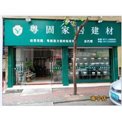 防水材料用量_内江防水材料_粤固(图)图片