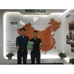 瓷砖粘结剂用什么牌子好、杭州瓷砖粘结剂、粤固建材图片